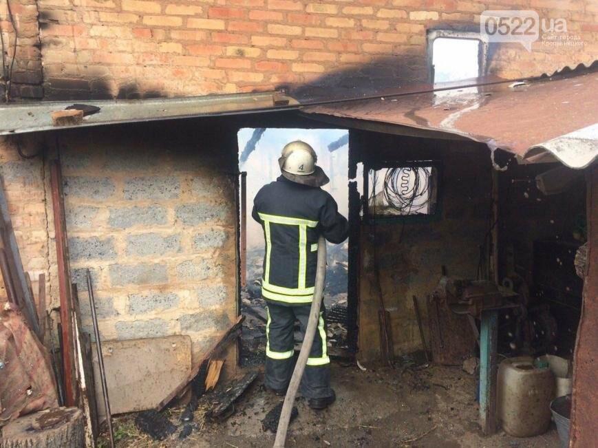 пожар гаража