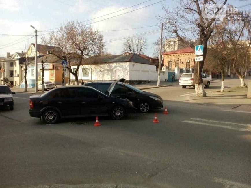 В Кропивницком случилось ДТП ФОТО, фото-1