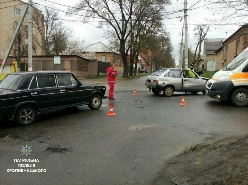 В Кропивницком произошло ДТП, в котором пострадал ребенок (ФОТО), фото-1