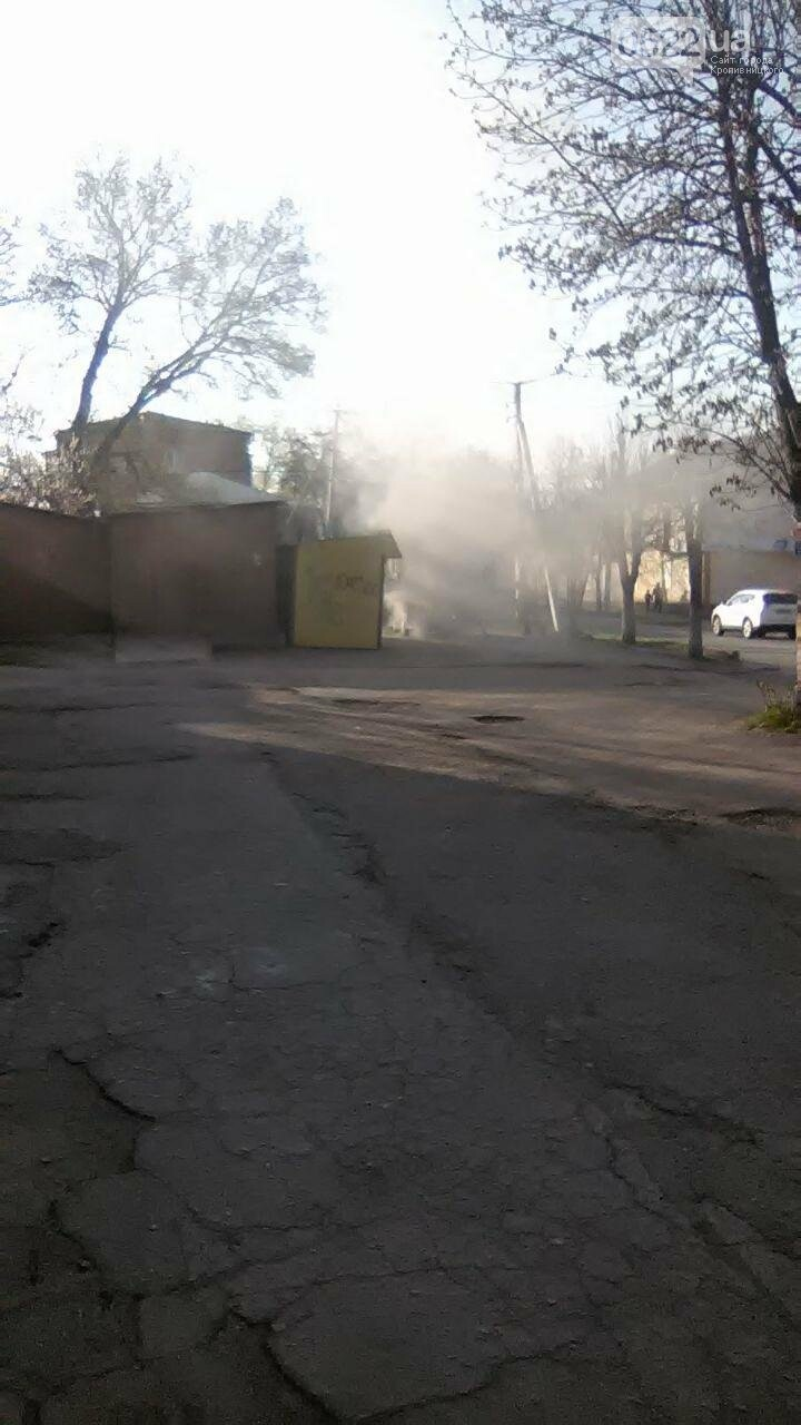 "В Кропивницком сгорела ""Таврия"" (ФОТО), фото-2"