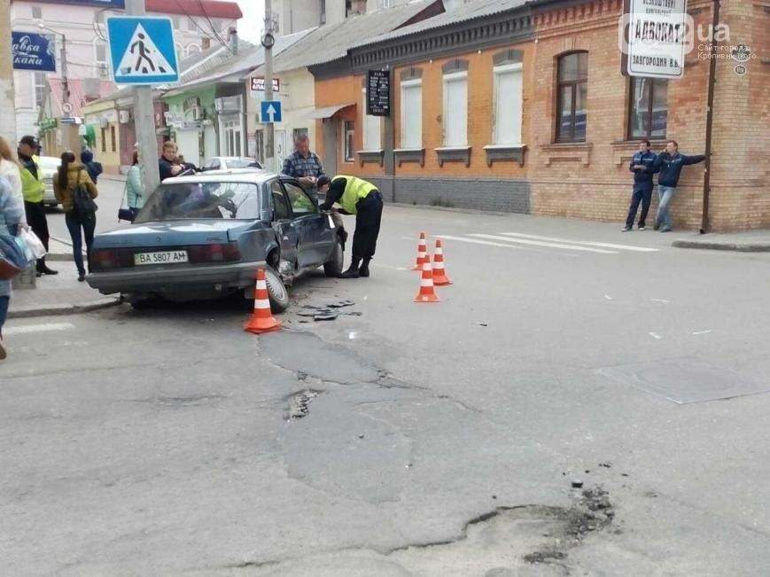 В центре Кропивницкого случилось серьезное ДТП. ФОТО, фото-8