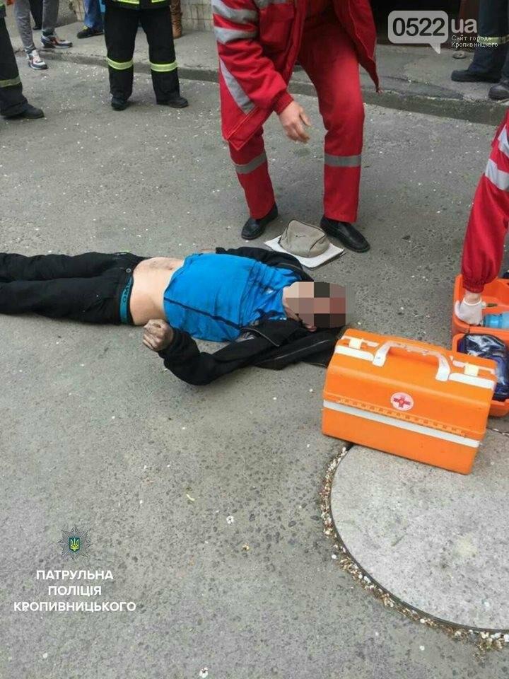 В Кропивницком чуть не погибли двое мужчин ФОТО, фото-1