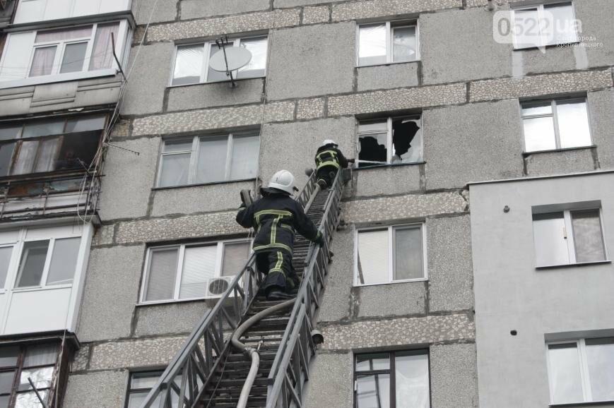 В Кропивницком чуть не погибли двое мужчин ФОТО, фото-4