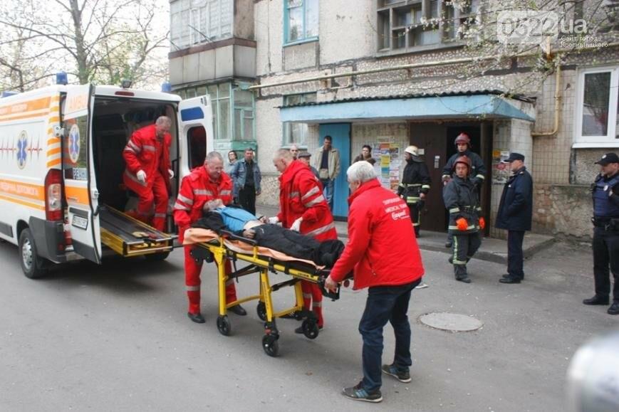 В Кропивницком чуть не погибли двое мужчин ФОТО, фото-3