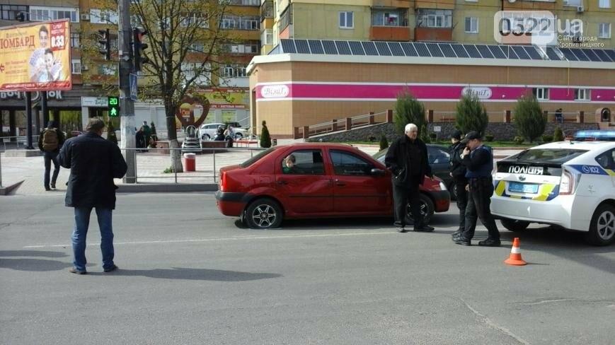 ДТП в Кропивницком: легковой автомобиль столкнулся с маршруткой ФОТО, фото-4
