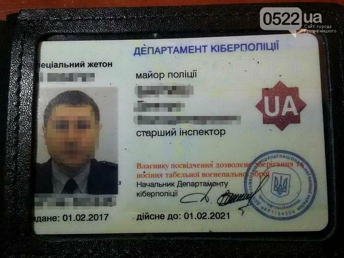 У Кропивницькому СБУ затримала на хабарі кіберполіцейського, фото-1