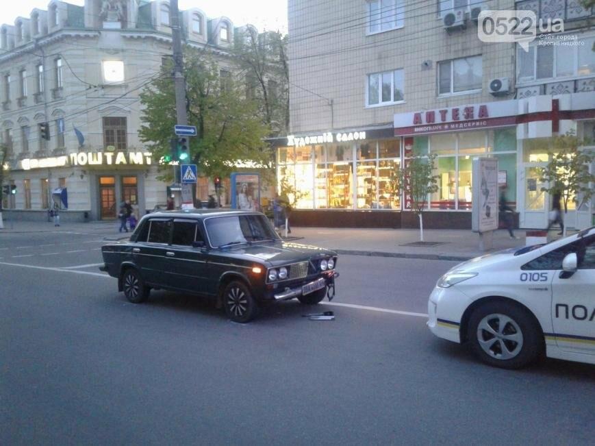 В центре Кропивницкого произошло ДТП с участием скутера ФОТО, фото-5