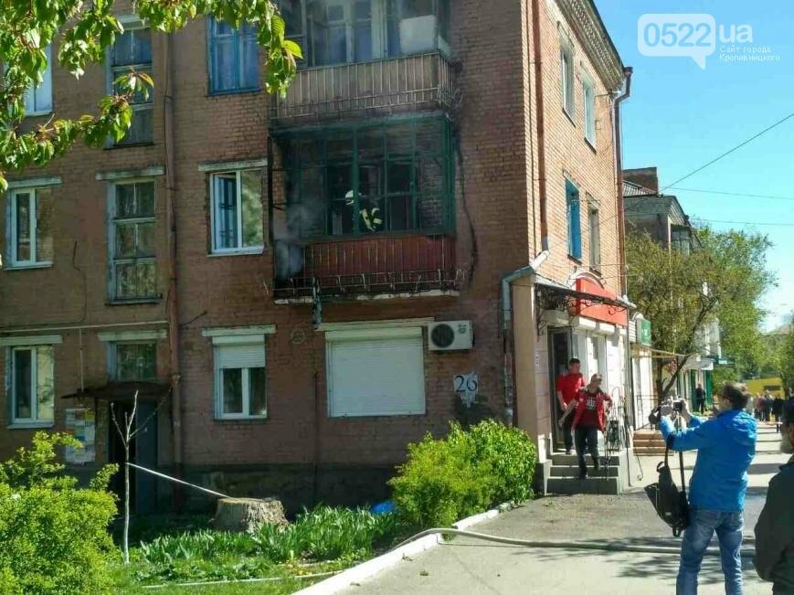 Кропивницький: вогнеборці ліквідували пожежу на балконі житлового будинку ФОТО, фото-2