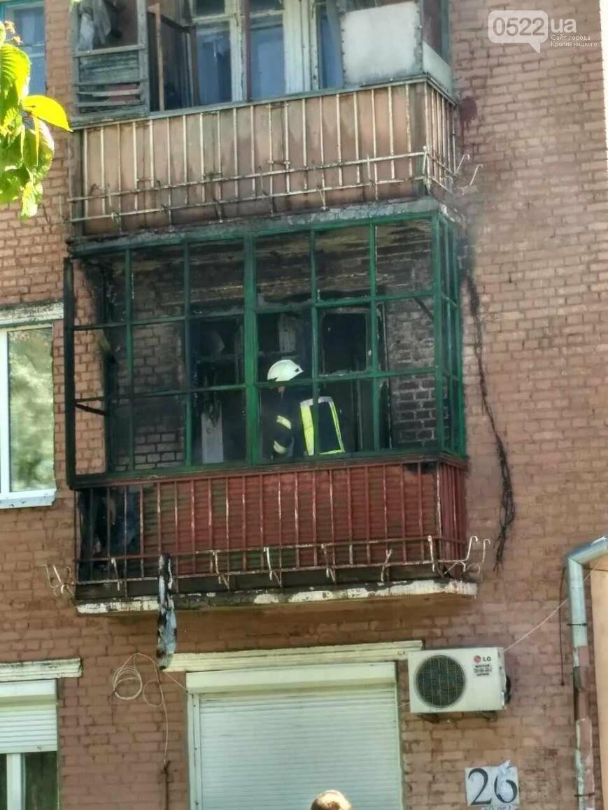 Кропивницький: вогнеборці ліквідували пожежу на балконі житлового будинку ФОТО, фото-3