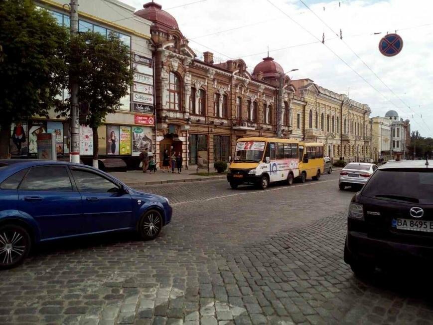 ДТП в Кропивницком: столкнулись две маршрутки ФОТО, фото-2
