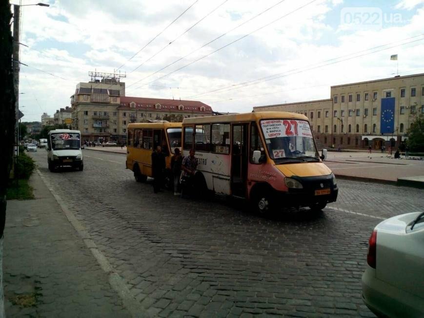 ДТП в Кропивницком: столкнулись две маршрутки ФОТО, фото-3