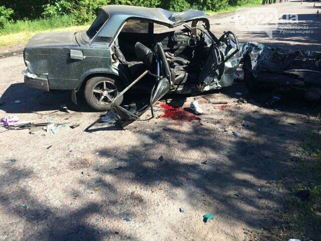 Ужасное лобовое ДТП на Кировоградщине: три человека погибли ФОТО, фото-1