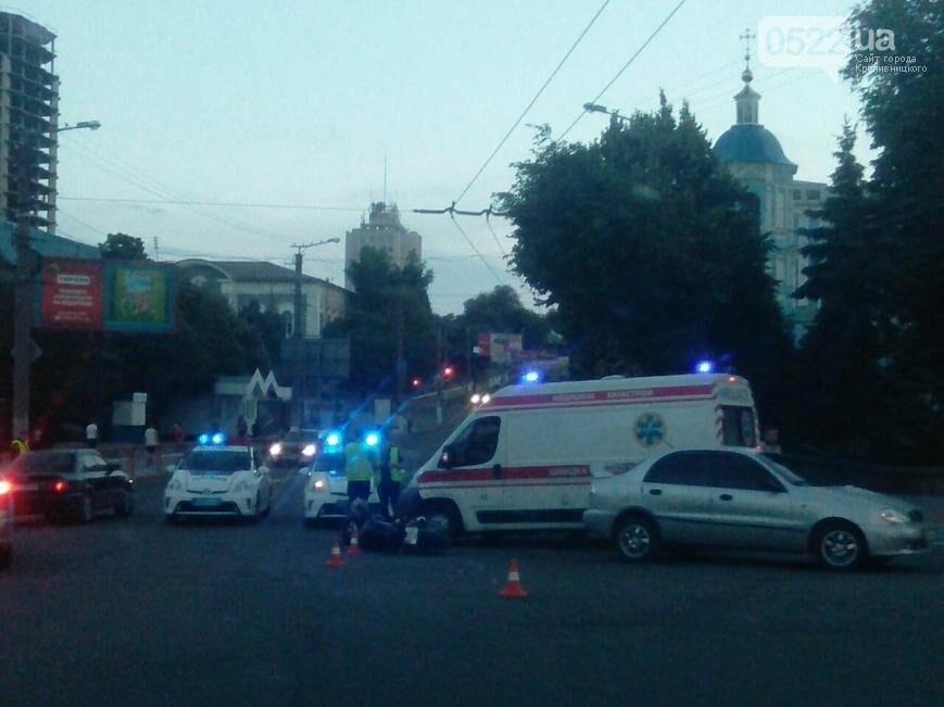 В Кропивницком автомобиль столкнулся мотоциклом, фото-1