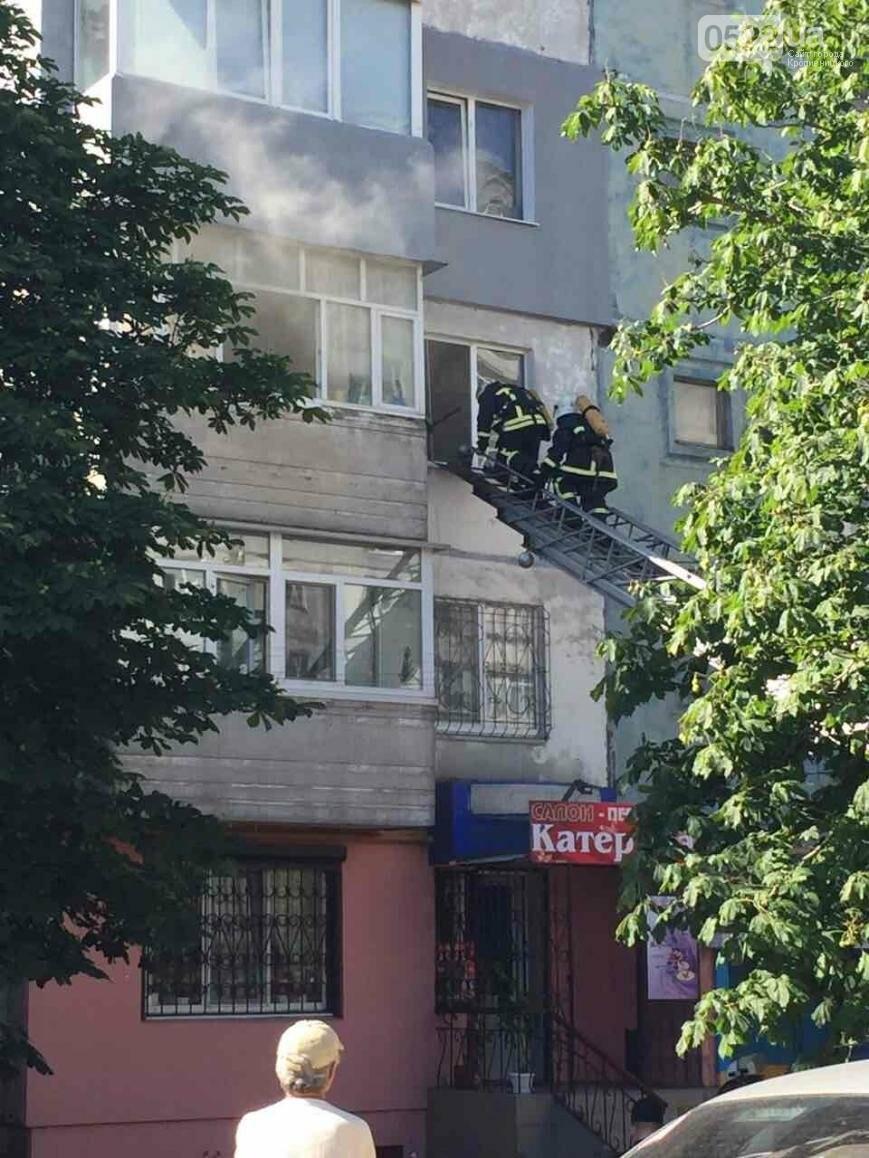В Кропивницком на пожаре погибла женщина ФОТО, фото-2