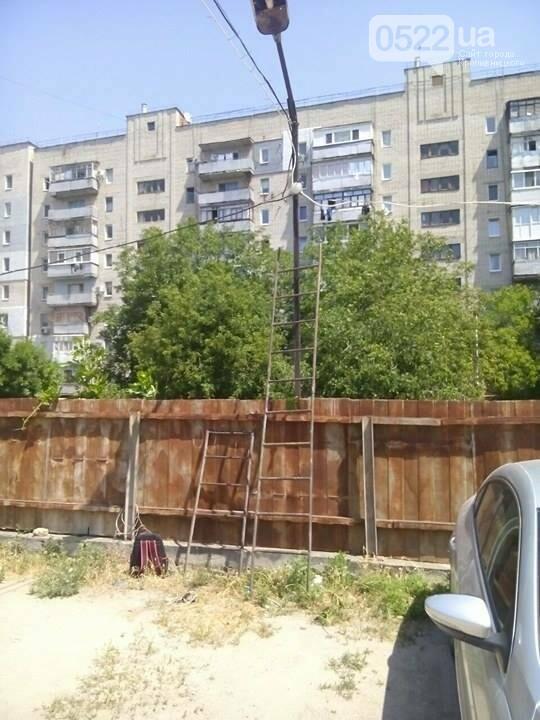 В Кропивницком произошел несчастный случай со смертельным исходом, фото-1