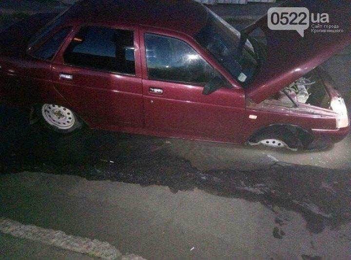 В Кропивницком авто угодило в яму с водой (ФОТО), фото-1