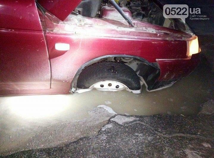 В Кропивницком авто угодило в яму с водой (ФОТО), фото-2