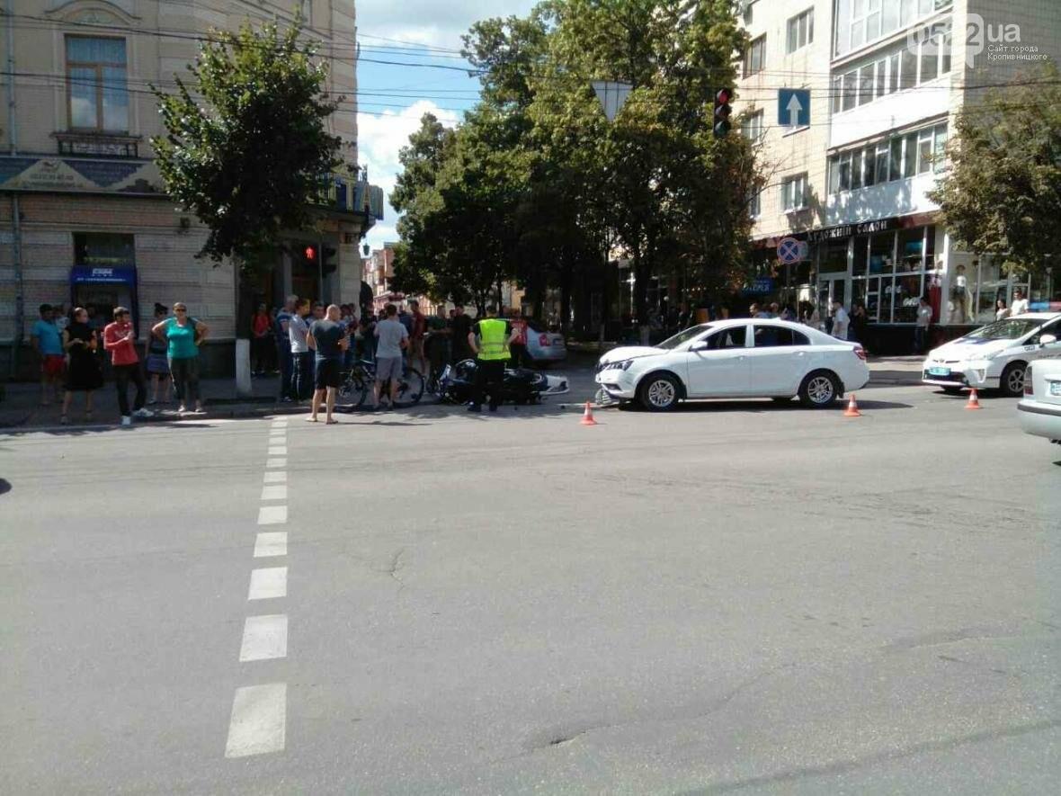 В центре Кропивницкого в ДТП пострадал мотоциклист ФОТО, фото-1