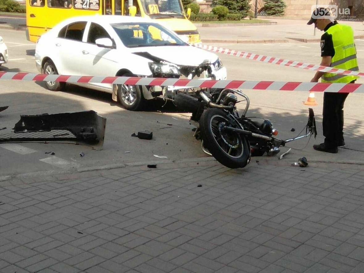 В центре Кропивницкого в ДТП пострадал мотоциклист ФОТО, фото-2