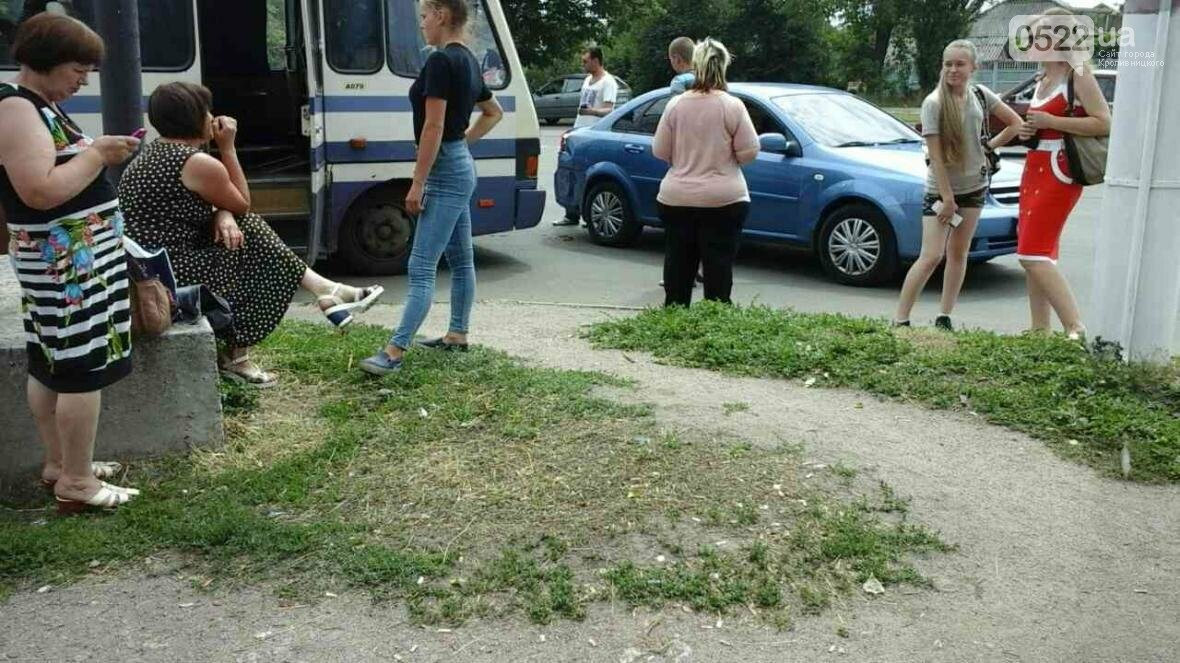 ДТП В Кропивницком: рейсовый автобус столкнулся с автомобилем ФОТО, фото-1