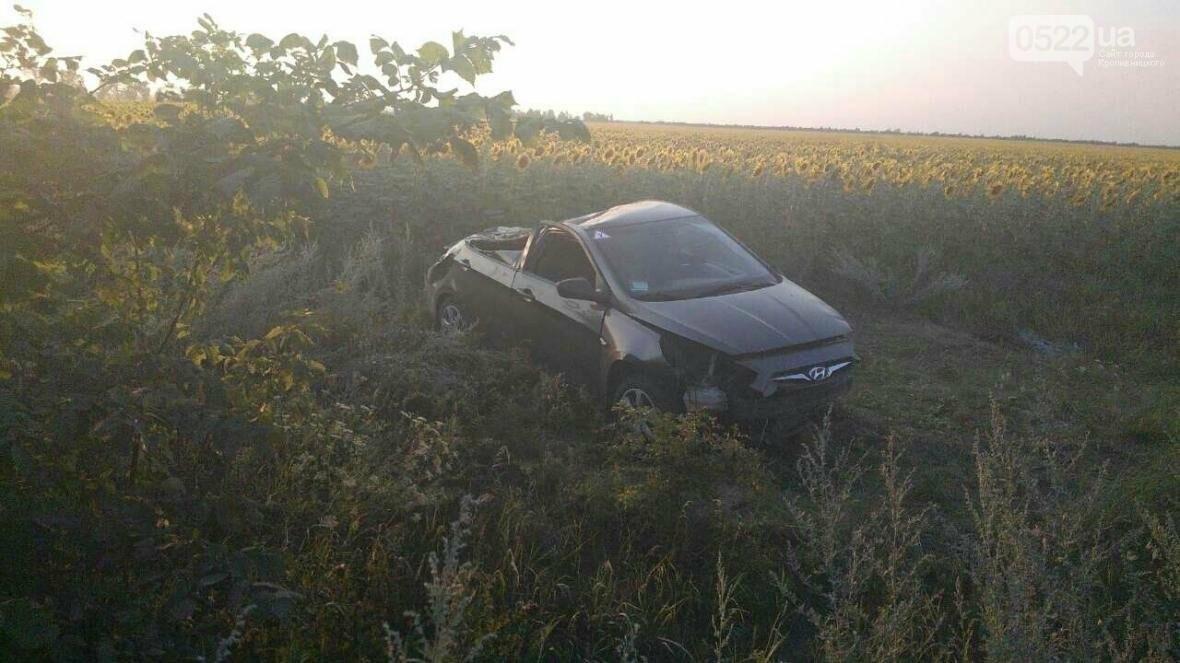 На Кировоградщине произошло серьезное ДТП ФОТО, фото-1