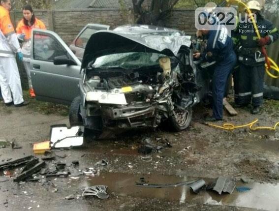 Житель Кировоградской области погиб в ужасном ДТП. ФОТО, фото-2
