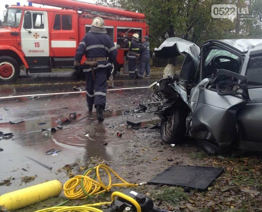 Житель Кировоградской области погиб в ужасном ДТП. ФОТО, фото-3