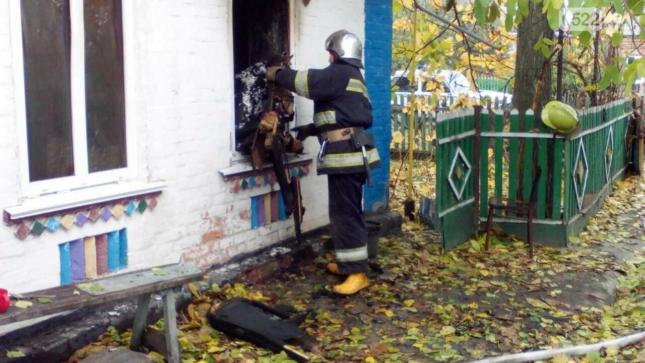 На Кировоградщине погиб мужчина. ФОТО, фото-1