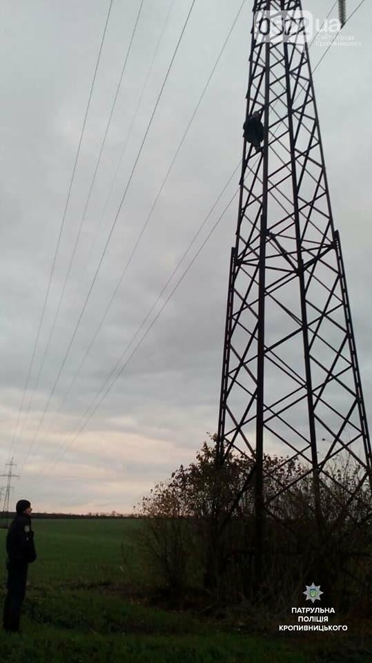 В Кропивницком мужчину так напугали приведения, что он взобрался на 40 метровую высоту. ФОТО, фото-1