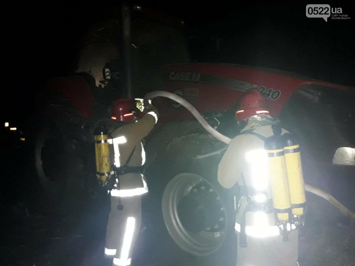 В Кировоградской области горел трактор  «CASE». ФОТО, фото-2