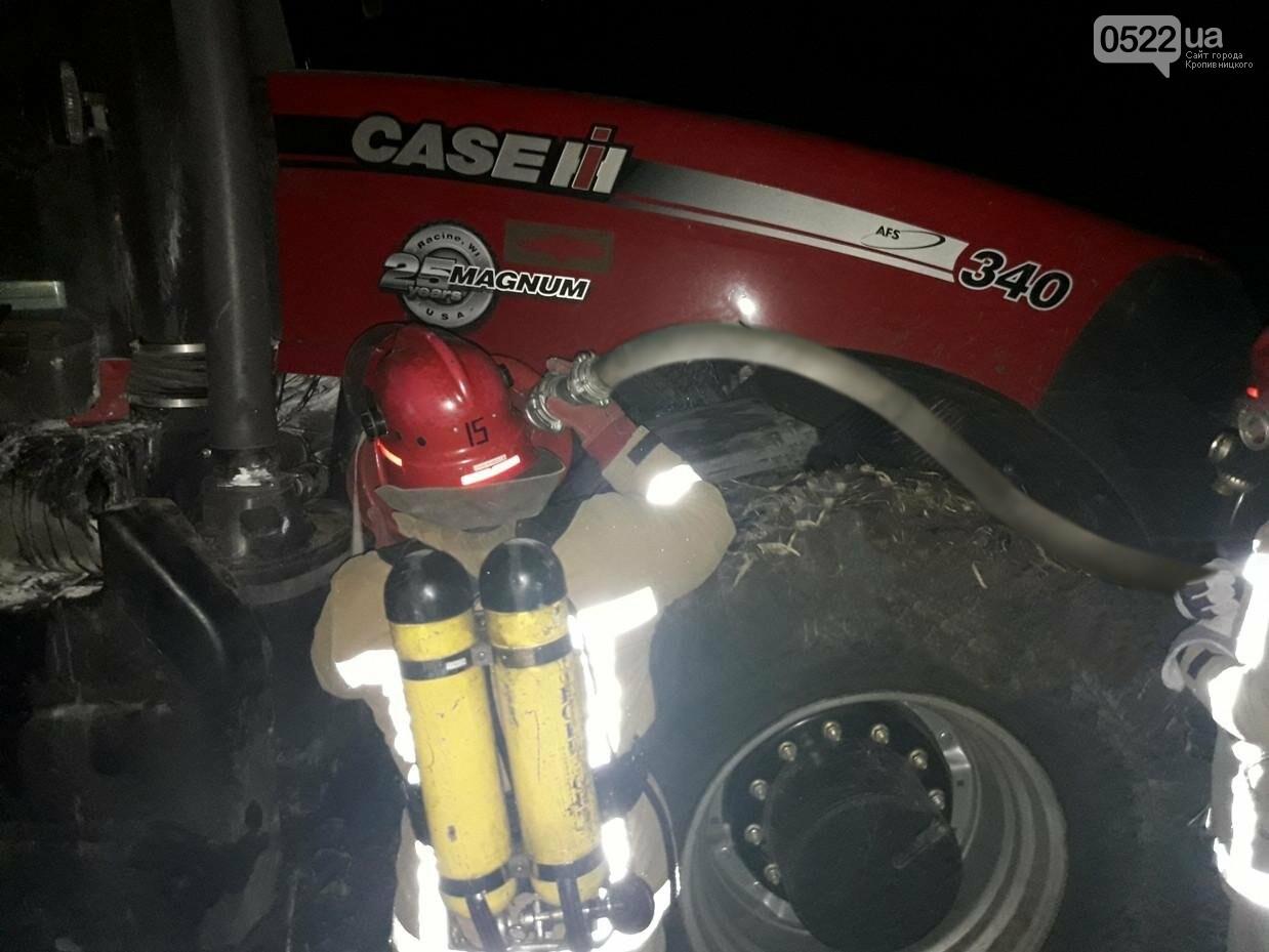 В Кировоградской области горел трактор  «CASE». ФОТО, фото-1