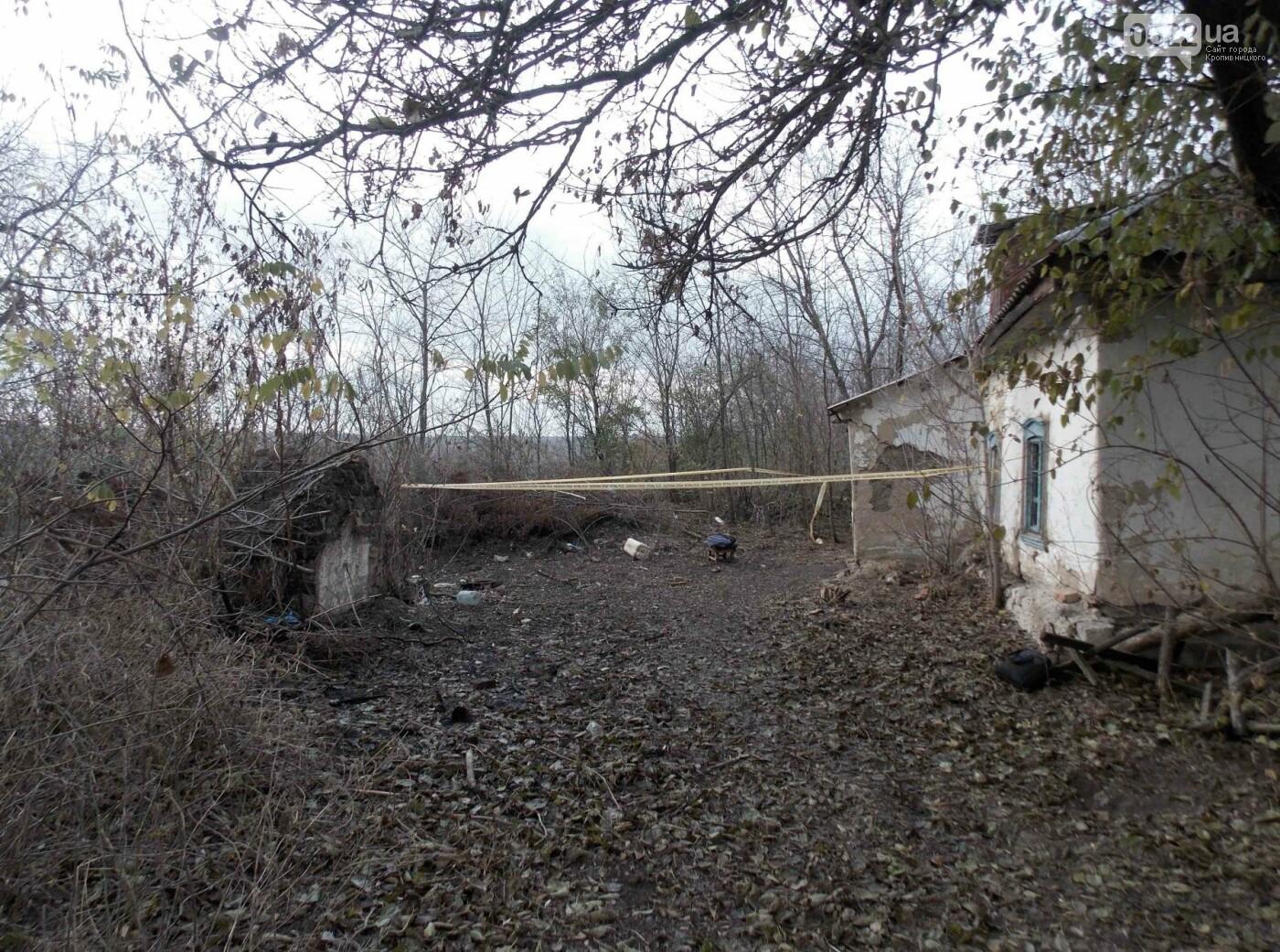В Кировоградской области убили человека и сожгли его тело. ФОТО, фото-1