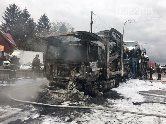 Появились подробности ужасного ДТП, в котором погиб житель Кропивницкого.ФОТО, фото-1