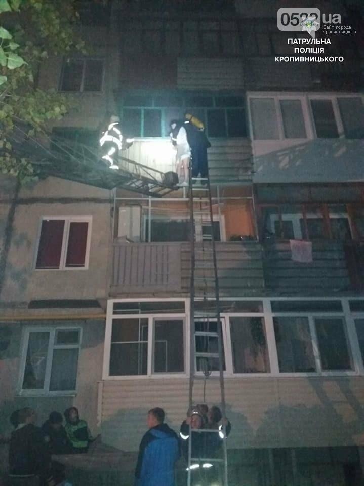 В Кропивницком женщина спасаясь от пожара чуть не упала с ребенком с высоты третьего этажа. ФОТО, фото-7