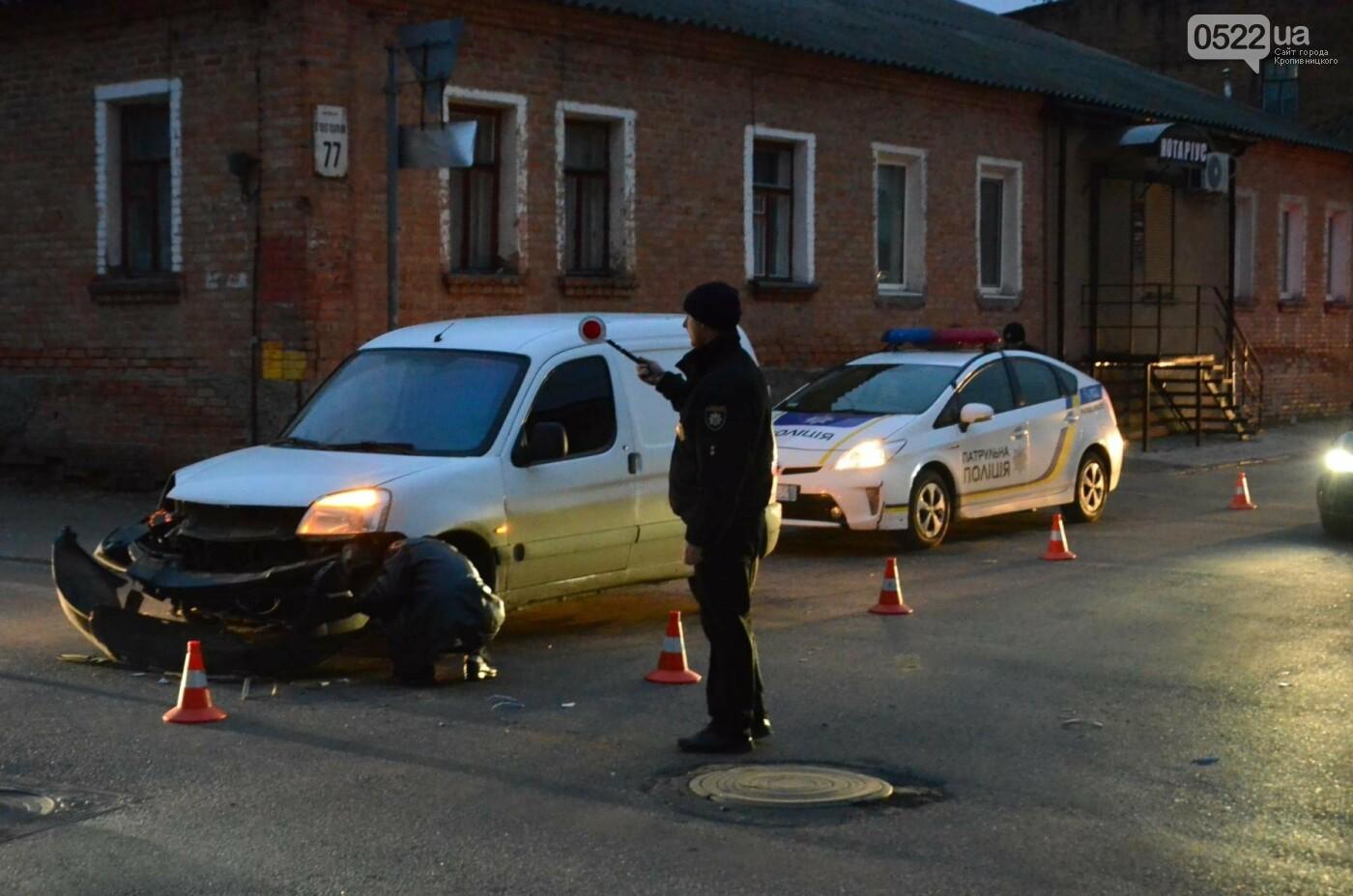 В Кропивницком маршрутка попала в дорожную аварию. ФОТО, фото-1