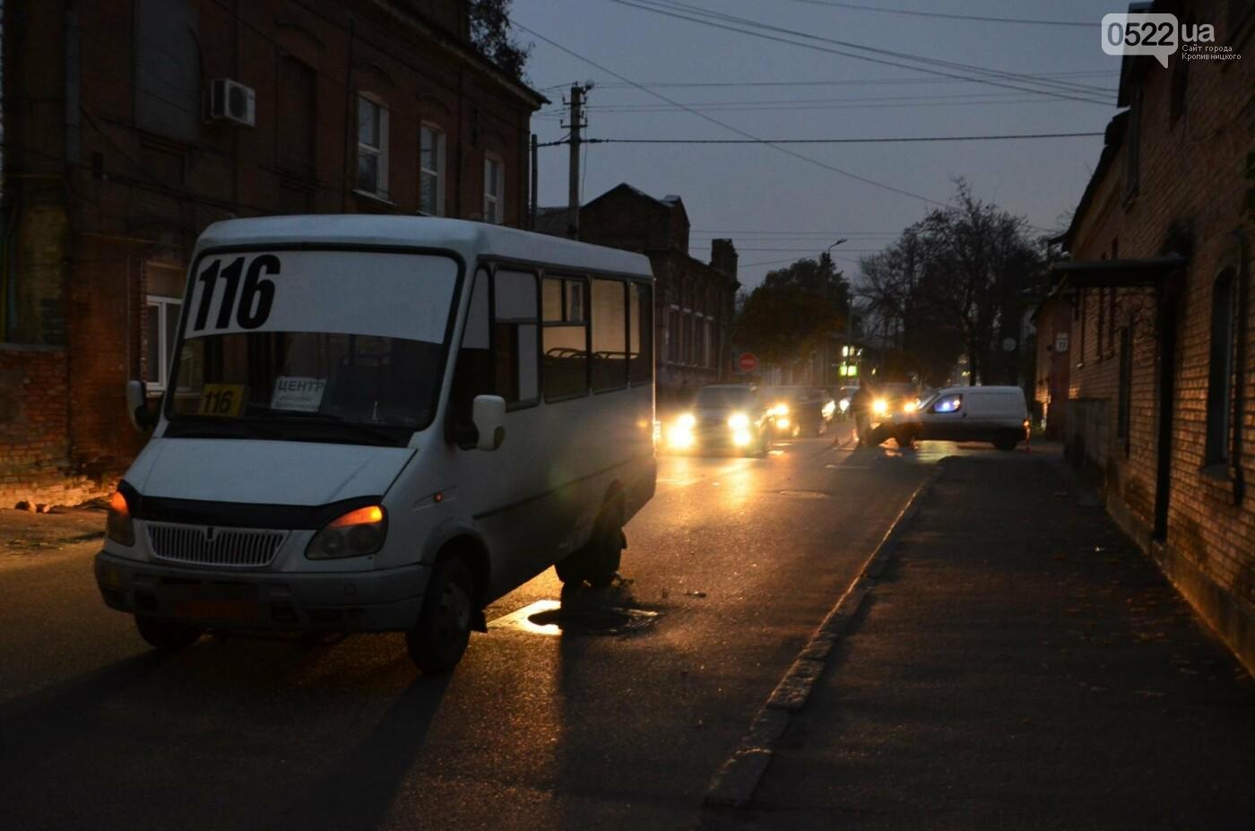 В Кропивницком маршрутка попала в дорожную аварию. ФОТО, фото-5
