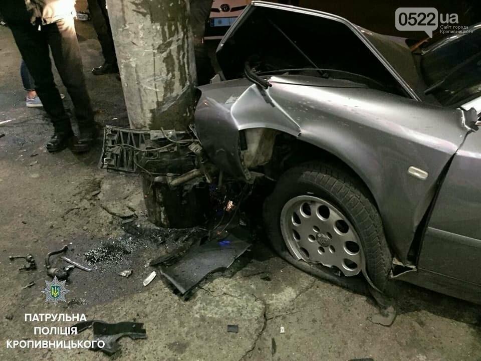 ДТП в Кропивницком: пьяный водитель влетел в электроопору. ФОТО, фото-2