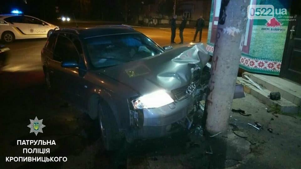 ДТП в Кропивницком: пьяный водитель влетел в электроопору. ФОТО, фото-3