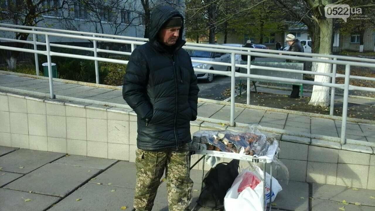 В Кропивницком торгуют копченным мясом без документов на территории больницы. ФОТО, фото-1
