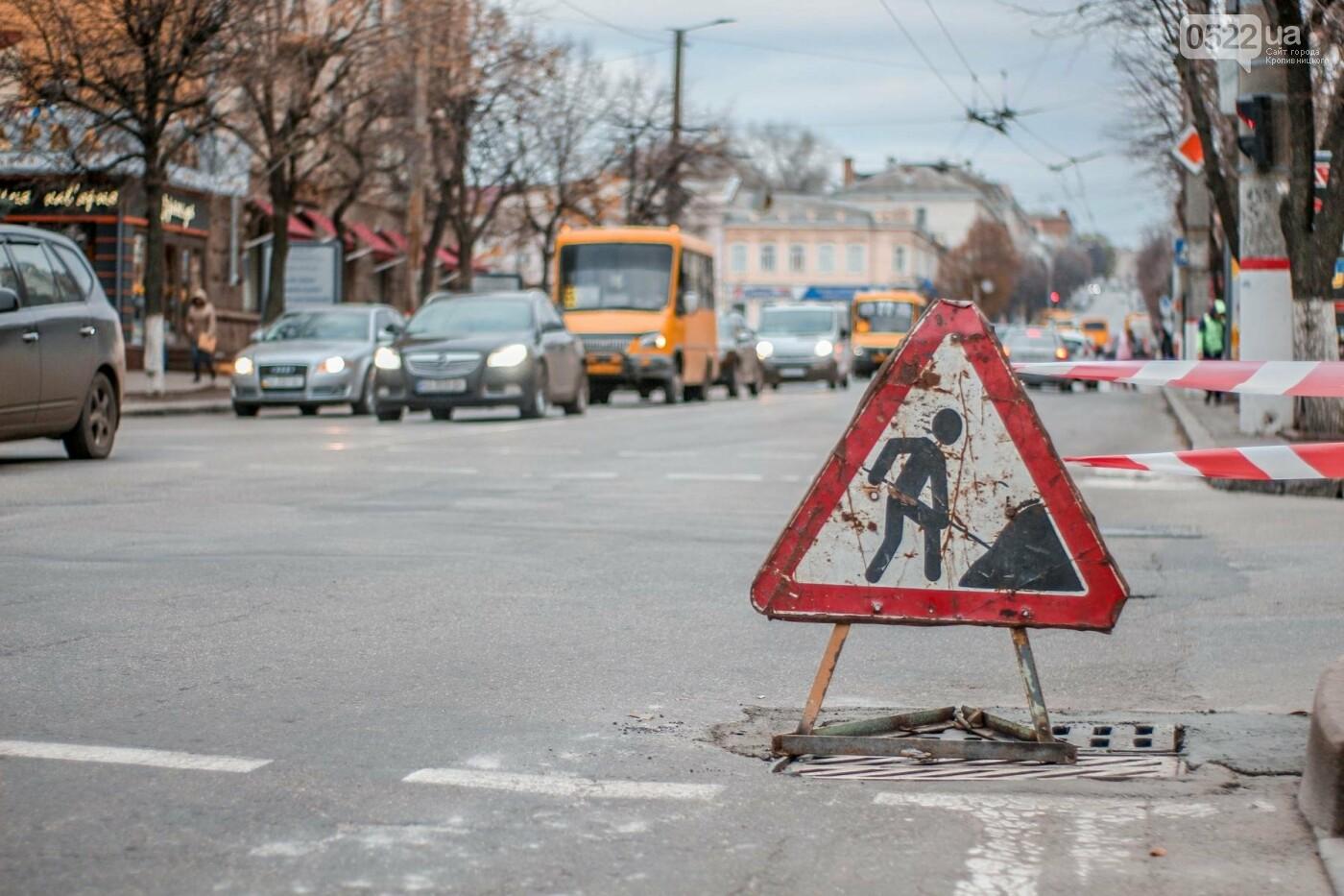 Листопад у Кропивницькому (Фото), фото-7