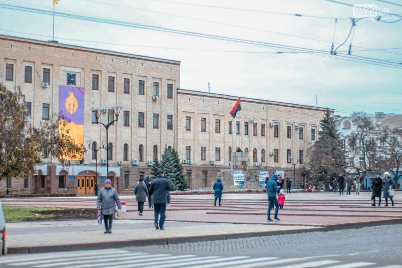 Листопад у Кропивницькому (Фото), фото-10