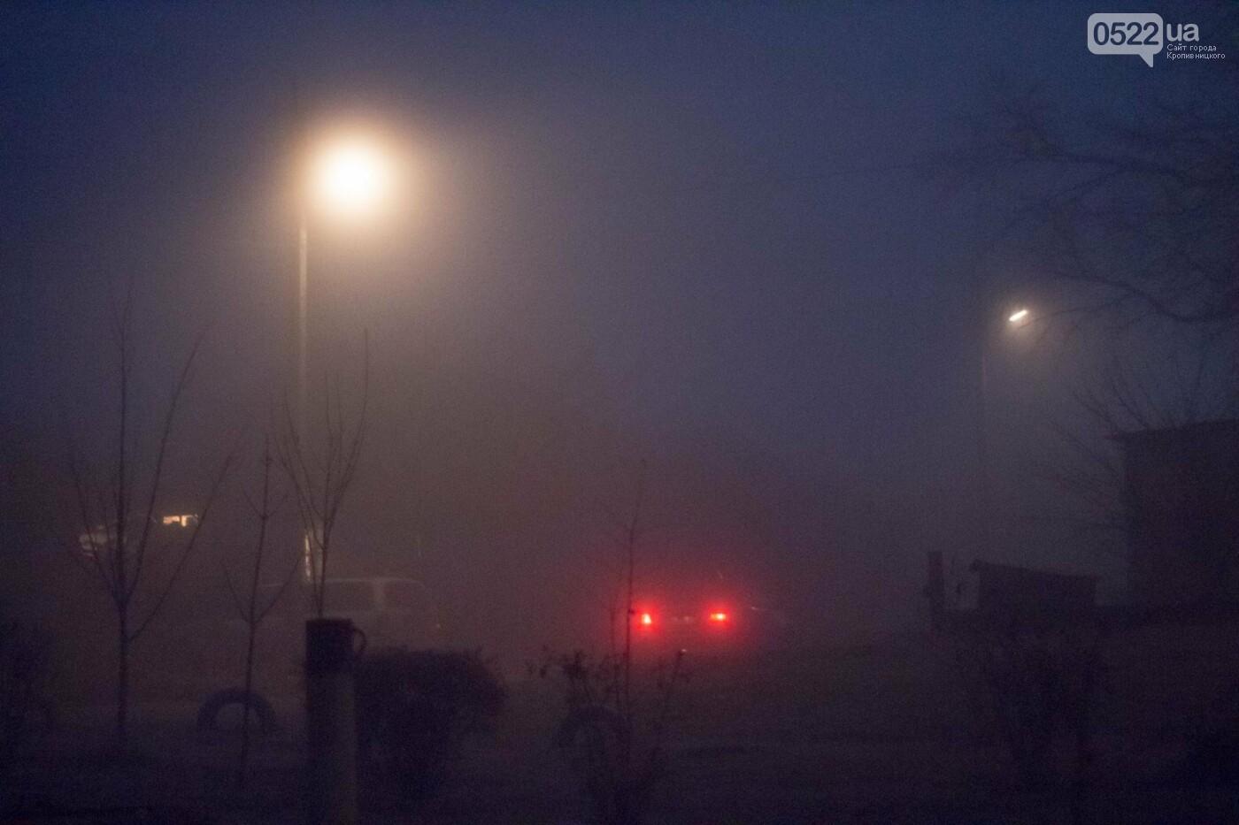 Зранку Кропивницький оповив густий туман. Фото, фото-17