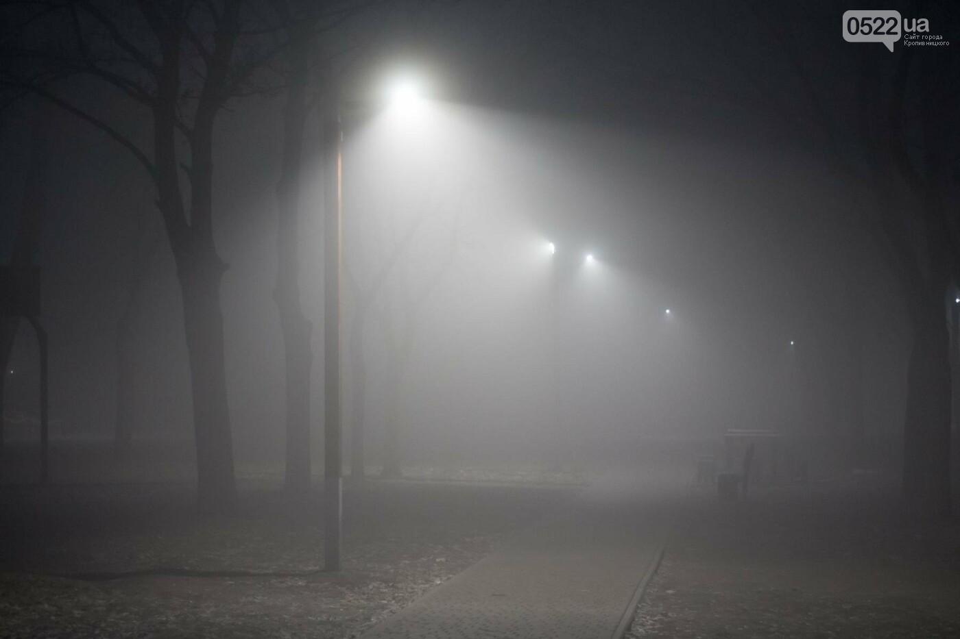 Зранку Кропивницький оповив густий туман. Фото, фото-8