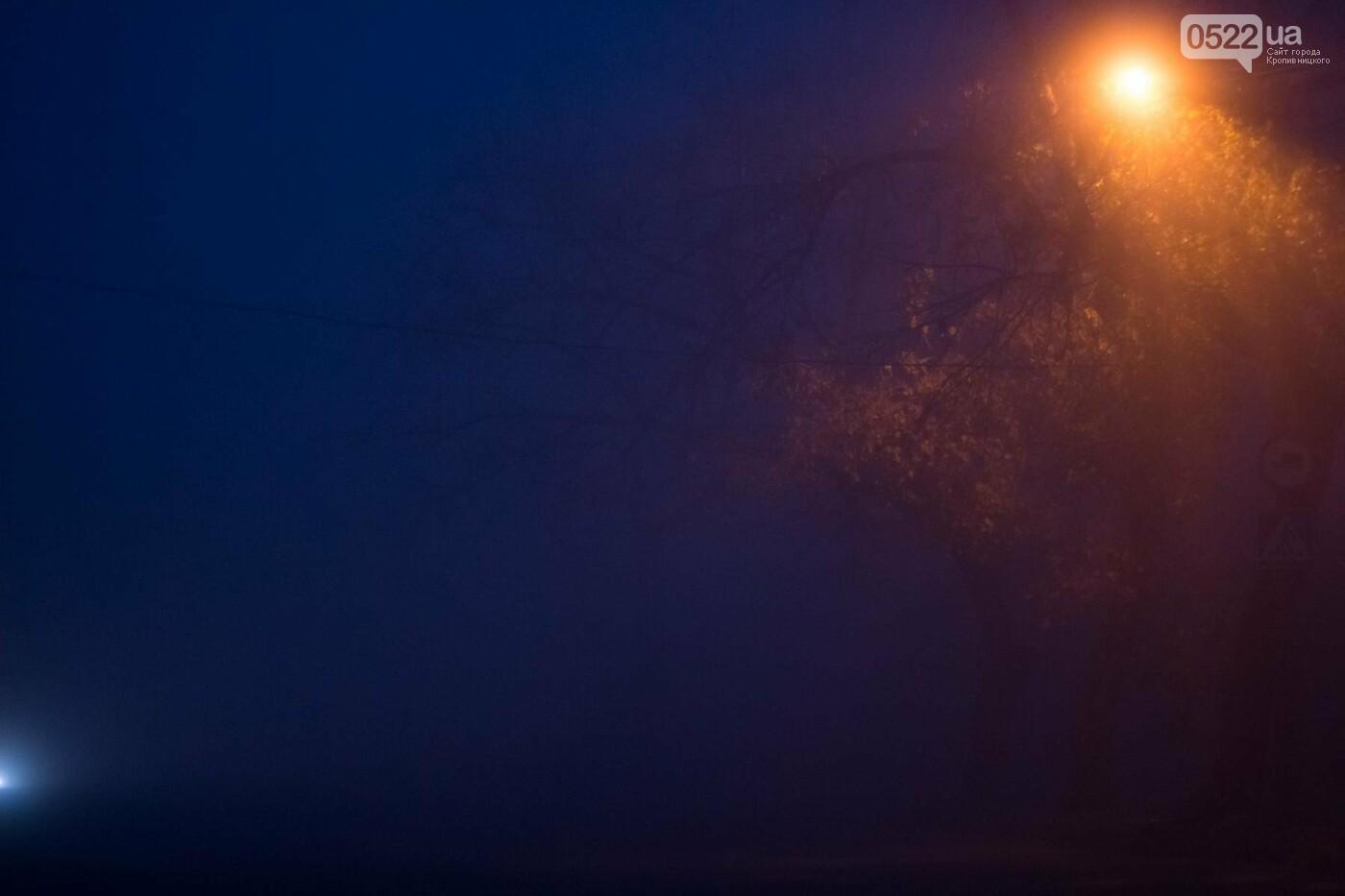 Зранку Кропивницький оповив густий туман. Фото, фото-7