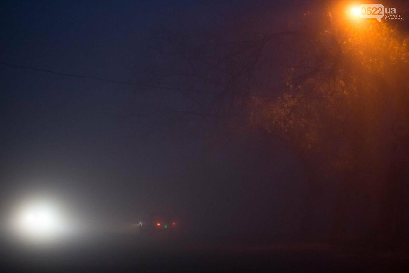 Зранку Кропивницький оповив густий туман. Фото, фото-5
