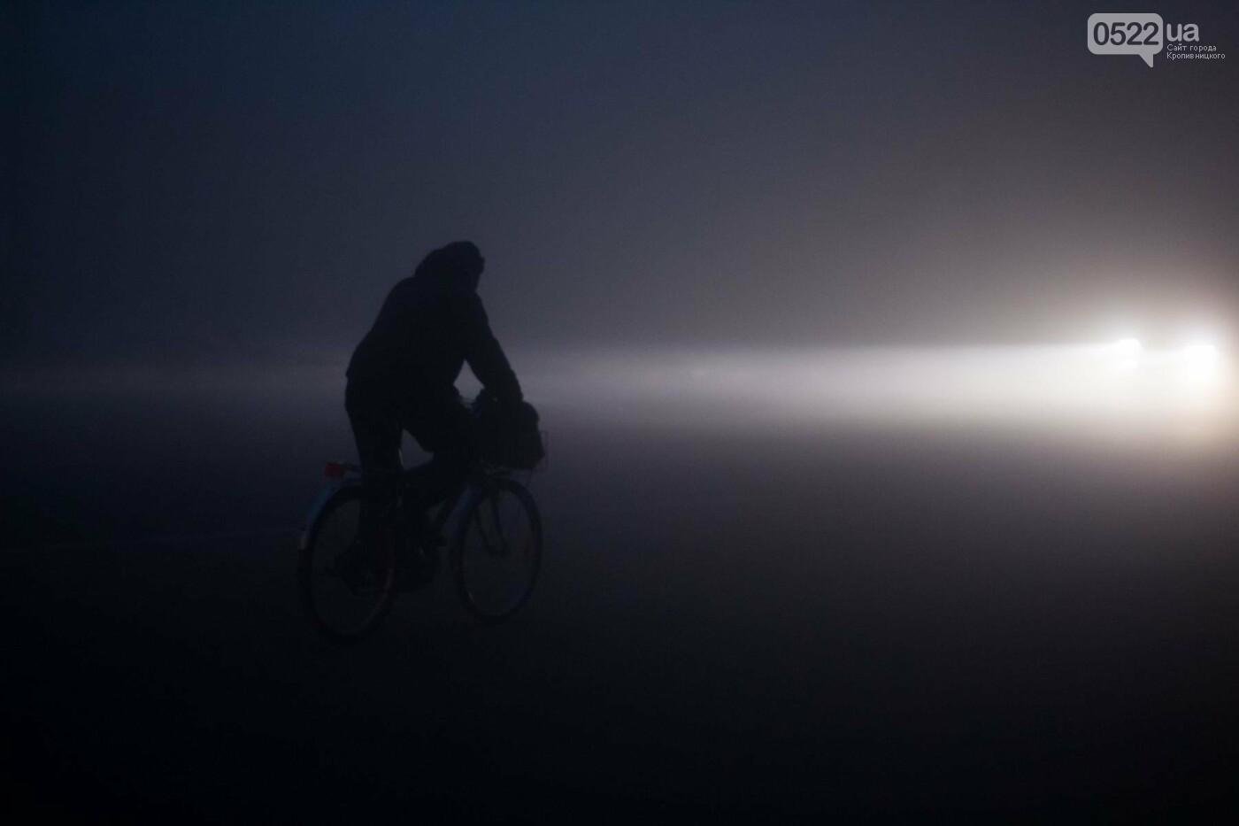 Зранку Кропивницький оповив густий туман. Фото, фото-1