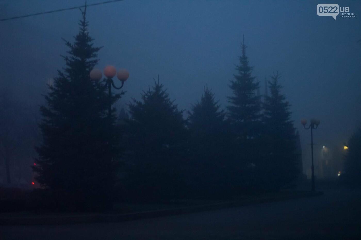 Зранку Кропивницький оповив густий туман. Фото, фото-2