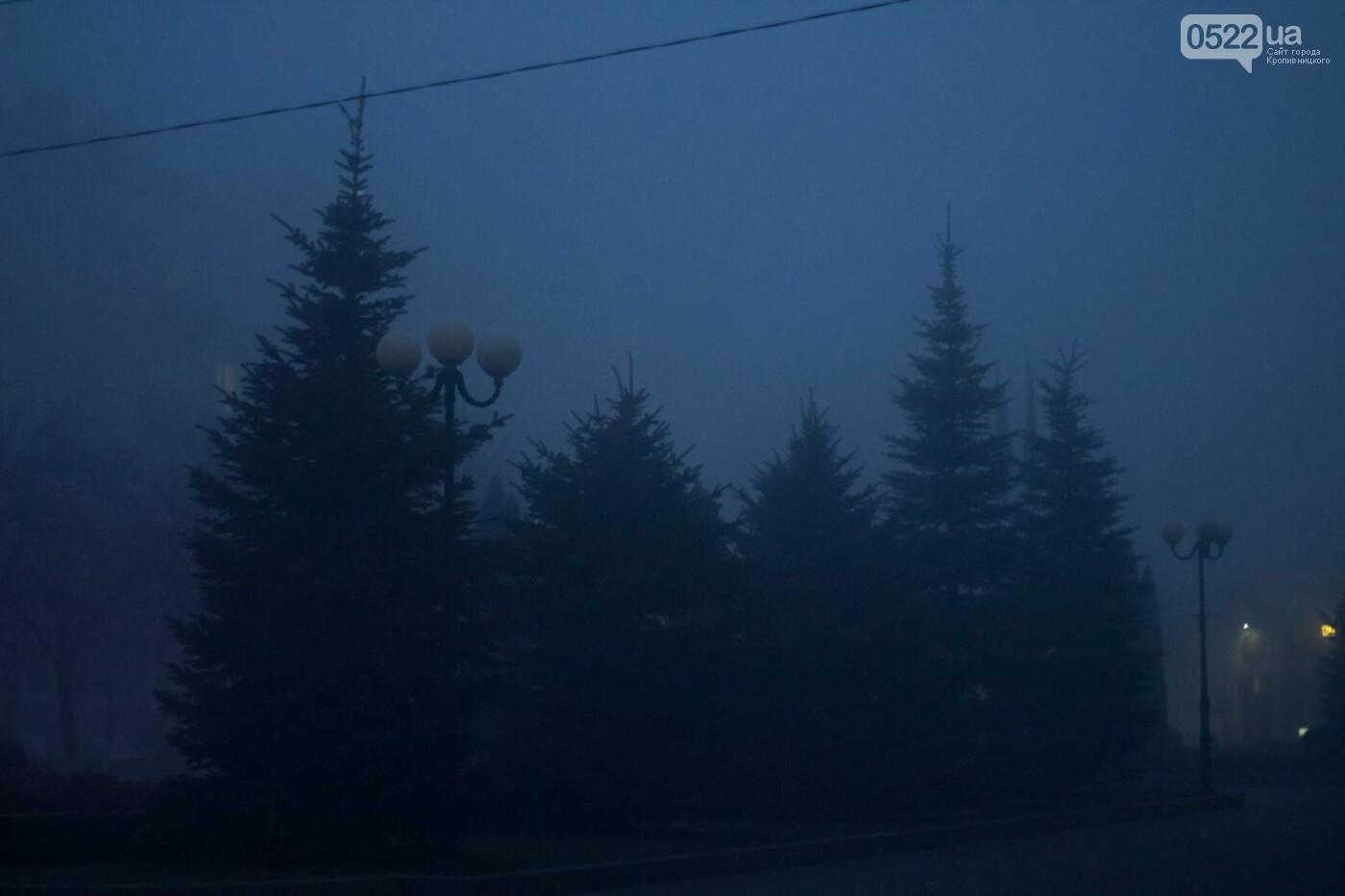Зранку Кропивницький оповив густий туман. Фото, фото-15