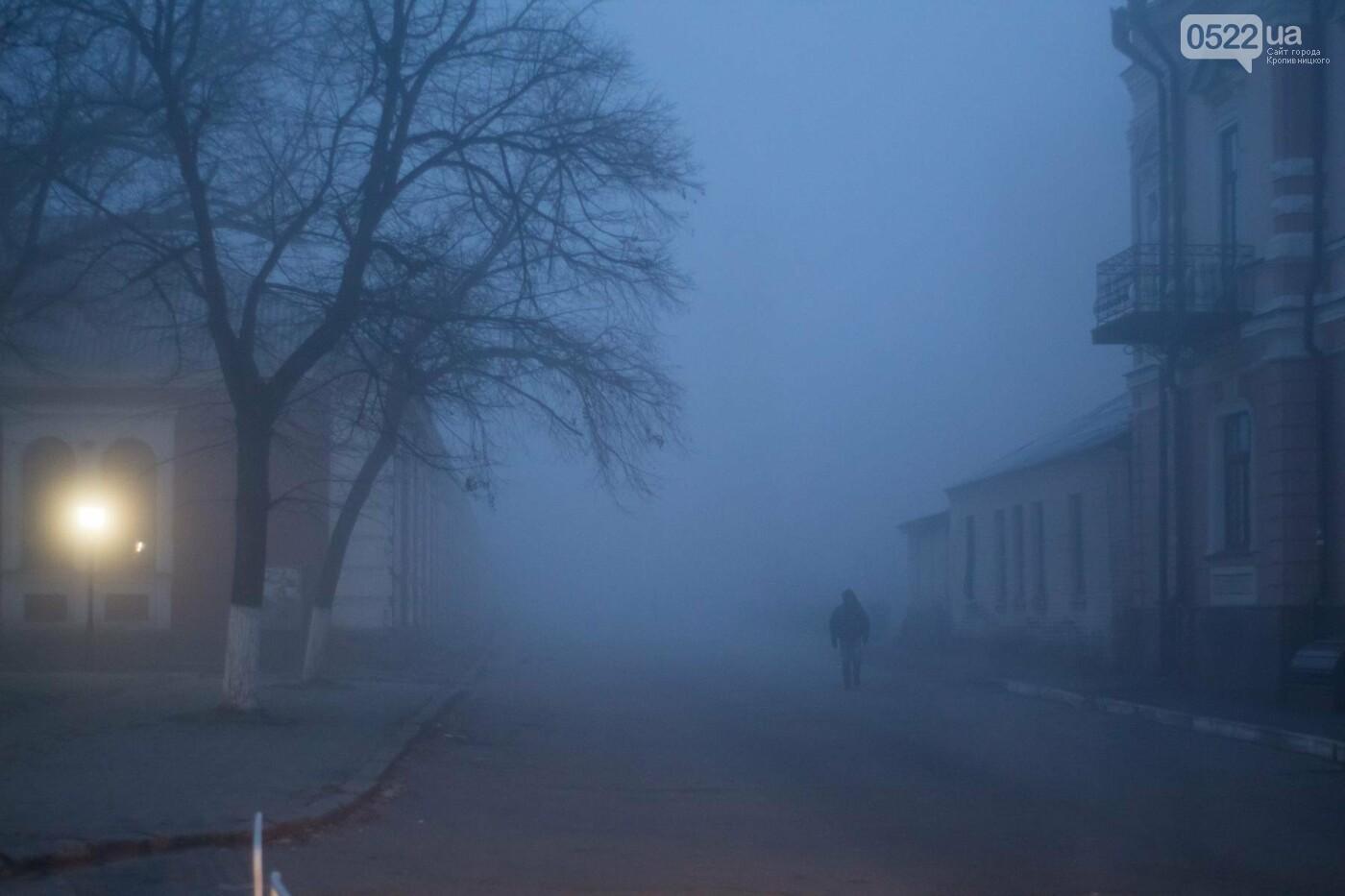 Зранку Кропивницький оповив густий туман. Фото, фото-16