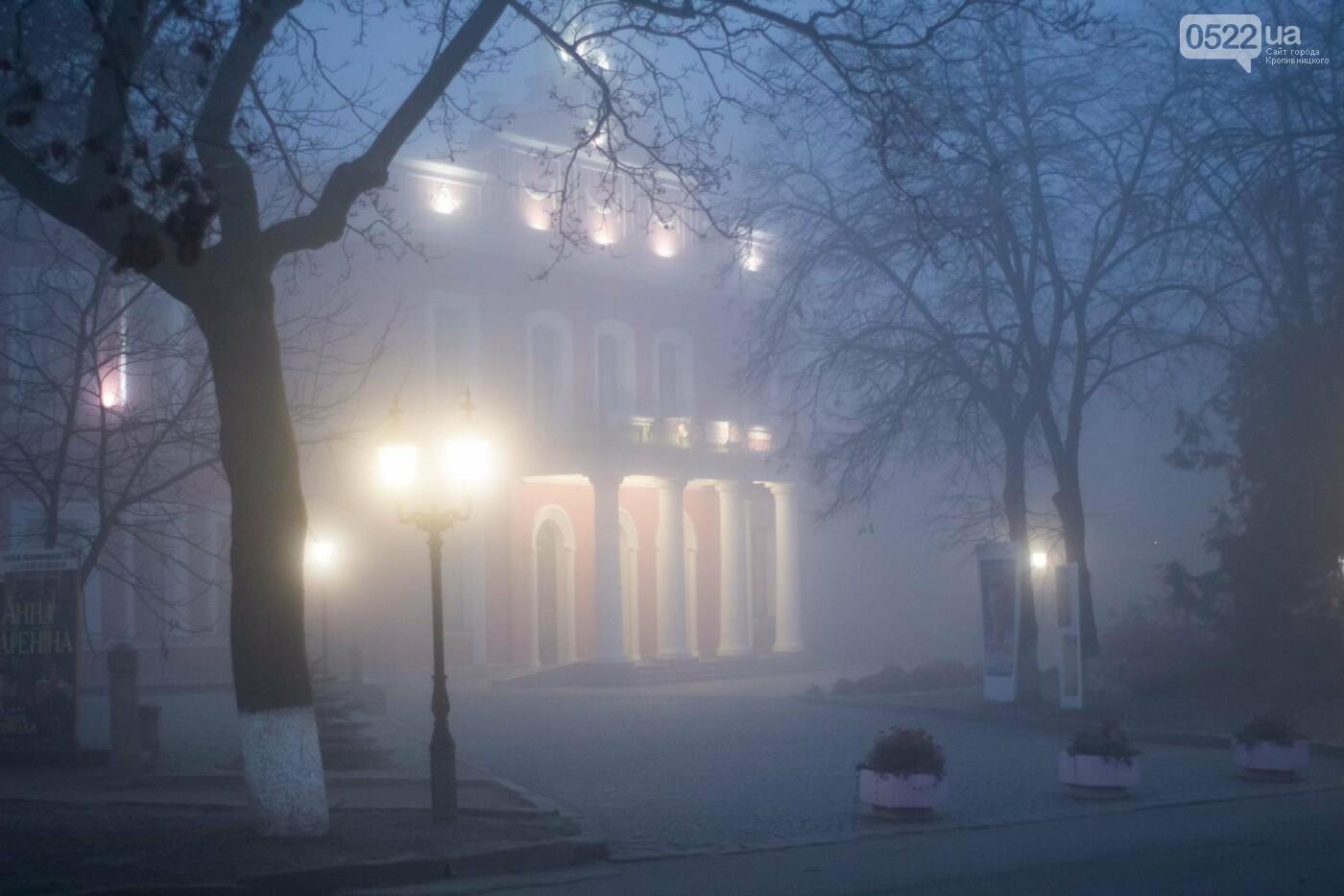 Зранку Кропивницький оповив густий туман. Фото, фото-10